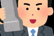 【韓国の反応】文大統領と岸田首相、初の電話会談を調整中?…韓国人「今さら何の電話?」「留守電にしとけ!」