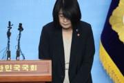 慰安婦寄付金流用疑惑の尹美香が記者会見「国民に謝罪…寄付金の転用や横領はしていない」(会見全文)=韓国の反応