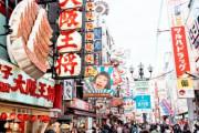韓国人「現在、驚異的な打撃を受けているという日本の観光業界の状況を見てみよう」