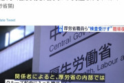 韓国人「日本でコロナ感染者が増えない衝撃的な理由」=韓国の反応