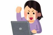"""韓国女「イ・ナギョン議員が""""死ぬことがあっても文大統領を守る""""と発言!!!」→「涙が出る(泣)」「ムン・ジェインを守ってあげて(泣)」"""