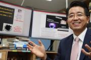 【祝】韓国人「今年のノーベル賞候補に韓国人科学者が選ばれる!」サムスンQLEDテレビの商用化に貢献 韓国の反応