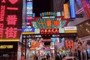 韓国人「中国人が再現した日本の街並みに戦犯旭日旗!」中国の若者の間で日本風の街並みが大人気に!→「中国人は南京大虐殺の蛮行を忘れたの?」 韓国の反応