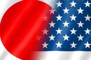 韓国人「韓日貿易紛争、米国が日本側についてしまう・・・」→「そろそろコウモリ外交の限界がくるみたいだね」