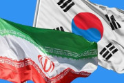 イランが韓国に原油代約6500億円の支払いを要求(海外の反応)