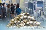 韓国人「韓国の借金がとんでもないことになってる件」
