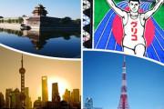 中国人「東京ってアジア最大の都市らしいけど、北京とどちらが大きいの?どれくらいの面積なの?」 中国の反応