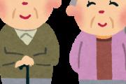 【韓国】祖父が聞かせてくれた日帝時代から6.25戦争まで