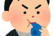海外「当然の結果だ!」東京五輪、またしても日本にメダルを奪われたブラジル人たちが大騒ぎ