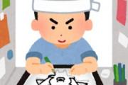 海外「マジすごい!」日本で今最も熱いアニメを担当した外国人アニメーターに海外が超感動