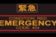 海外「そういう意味か!」日本の緊急事態宣言の詳細を日本人ユーチューバーが発信!