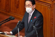日本の岸田「韓国が徴用問題解決策を出すよう要求する」=韓国の反応