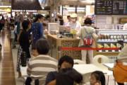 外国人「日本が好きな一番の理由はこの治安の良さ」日本のお店で頻繁に見られるある光景に海外が驚き!
