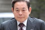 【韓国の反応】サムスン会長 李健煕(イ・ゴンヒ)氏、死去