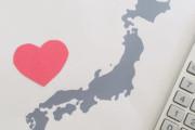 韓国人「日本人と付き合いたい人という人、本気なの??」=韓国の反応