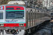 【悲報】韓国人「ソウル地下鉄の大部分は戦犯企業三菱製の部品が使われている」 韓国の反応