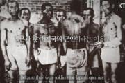 韓国人「韓国の国立博物館が歴史の捏造をしまくっていた事が判明‥」国立日帝強制動員歴史館では日本人の写真を「奴隷労働の朝鮮人」と偽りの写真を展示 韓国の反応