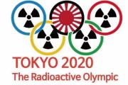 「放射能・旭日旗オリンピックはボイコットしなければならない」vs「事実上、難しい」=韓国の反応