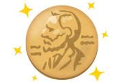 韓国人「最近のノーベル物理学賞ってすごくつまらないもので賞を与えていると思うんだが 特に日本人が受賞したLEDの発明とか」