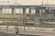 日本の経済報復でガス需給にも支障をきたす可能性がある=韓国の反応