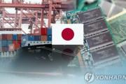 日本は五輪終了後滅びる国!日本は世界一の債権国だぞ!日本が先に潰れると思うか?日本の昨年の貿易赤字1.6兆円台 韓国の反応
