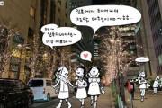 """韓国紙「 """"日本に生まれてよかった"""" という若者たち、右傾化の兆しか」"""