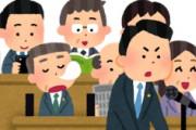 海外「爆笑した!」日本のアニメを詳細に語る豪州国会に海外が大爆笑