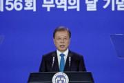 文大統領「国民団結で、日本の輸出規制を勝ち抜いている」=韓国の反応