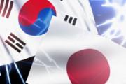 アンテナ 韓国 の 反応
