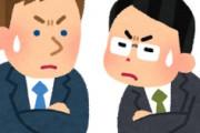 海外「さすが日本!」米デモへの賛同を拒否する日本企業を米国人が大絶賛