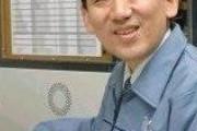 韓国人「ノーベル賞受賞者で唯一の学士出身、日本人会社員の受賞エピソードをご覧ください」 韓国の反応