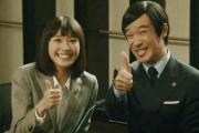 【中国の反応】なんなら『半沢直樹』より好き!『リーガル・ハイ』が楽しみすぎる中国人