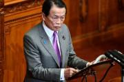 麻生副総理の「WHOはCHO」発言に海外びっくり仰天!(海外の反応)