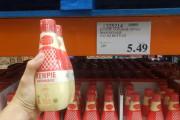 アメリカ人「初めて日本のキューピーマヨネーズが売れてるのを見かけた!」