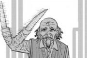 【神回】チェンソーマン63話想像を絶する展開「この漫画の女キャラ、ヤバいのしかいないな」「全員生きて脱出できなそう」