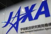 中国人「日本はなぜ有人宇宙飛行をやらないのか?十分な技術力があるのに」 中国の反応