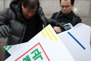 反日種族主義の共同著者、水曜集会の横で「少女像撤去」1人デモ…現場騒然=韓国の反応