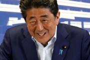 韓国人「安倍が韓国への報復を準備!」GSOMIA破棄の韓国責任浮上で、韓国に打撃加える「第3弾」報復カードの準備も‥ 韓国の反応
