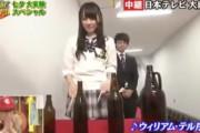 海外「これ作った人天才過ぎ!」日本のテレビ番組で放送されたこのシーンが海外で話題に