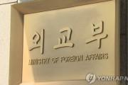 日本政府、事前通知後に韓国へ渡航中止勧告→韓国政府「遺憾だ、必要に応じて追加対策を取る」=韓国の反応