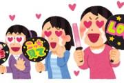海外「詳しすぎ!」日本のアニソンを熱く語る世界的セレブに海外がびっくり仰天
