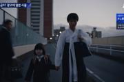 在日韓国人差別を盛り込んだナイキの広告…日本で議論に
