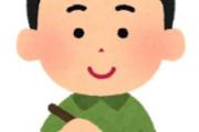 海外「またかぁ!」日本のキャラを使ったミームにキリスト教徒がちが大騒ぎ
