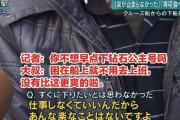 中国人「ダイヤモンド・プリンセス号から下船した日本人のコメントが怖すぎると話題に」 中国の反応