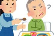 海外「いったい何が!」日本食のボイコットを呼びかけ始めた米国人たちに海外が仰天