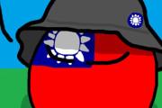 【中国】黄河を守れ【ポーランドボール】