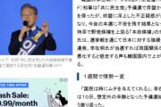 【韓国の反応】日本メディア、大統領選候補確定の李在明を「韓国のトランプ」と報道。韓国の反応「日本が最も嫌う李在明、最も好む尹錫烈。」