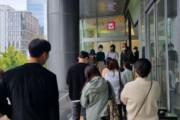 【韓国の反応】不買運動に悩まされていたユニクロ、日本の高価ブランドとコラボした製品は品切れ。韓国の反応「浅薄で無知な反日不買運動をするな。韓国から完全に追い出そう。」