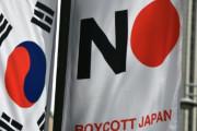 【韓国以外の反応】日本に対するホワイト国除外措置が遂に施行、海外はどう見ている?