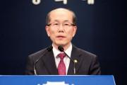 韓国人「文在寅が安倍に降伏宣言‥」韓国がGSOMIAを延期しても日本は韓国のホワイト国排除、 輸出厳格管理は不変 韓国の反応